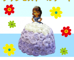 プリンセスドールケーキ